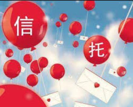内地信托与香港信托有哪些区别,看完这篇文章你就知道了