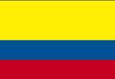 厄瓜多尔签证
