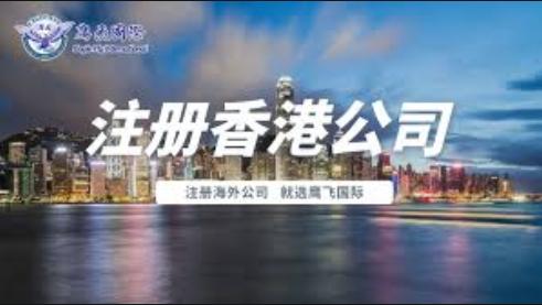 注册香港公司,为何一定要重视做账审计?