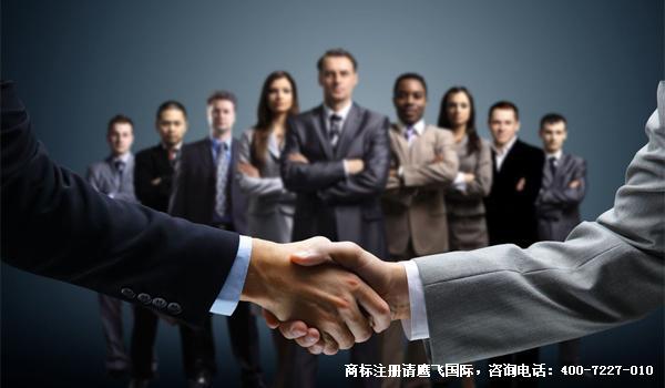 鹰飞国际解读注册美国商标与注册中国商标的区别
