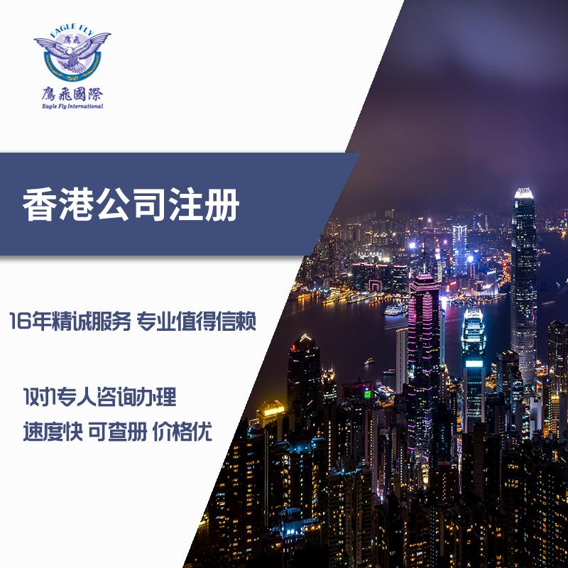 注意!香港公司收到香港税局下发利得税表要怎么处理?