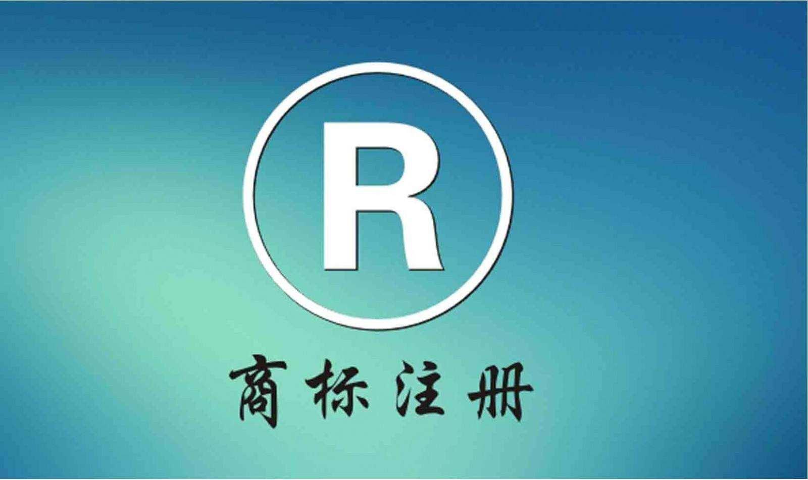 注册中国商标如何查询?