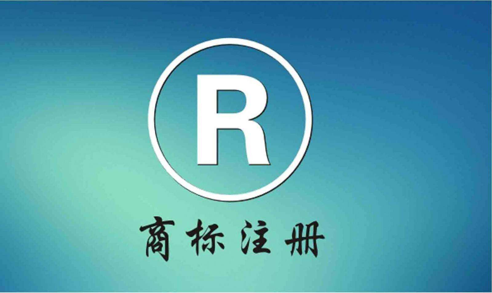 注册香港商标的优势都有哪些?