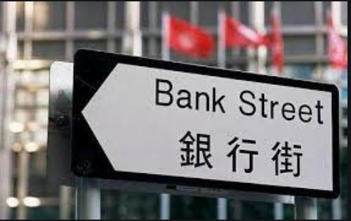 小心雷区!否则你的香港银行账户被强制关闭!