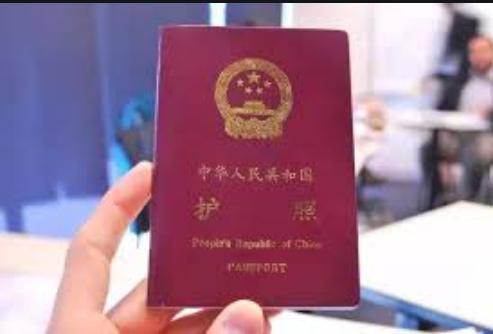 有护照的你一定要认真看,否则将吃大亏!