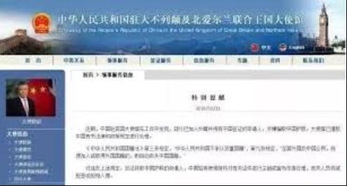 绿卡转美国公民后,中国国籍就自动失效了吗?